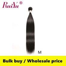 Bulk Buy Wholesale Brazilian Hair Weave Bundles Remy Human Hair 1/5 /10 Pcs Straight Hair Bundles 1B# 2# 4# 27# 99J# 613# RUIYU