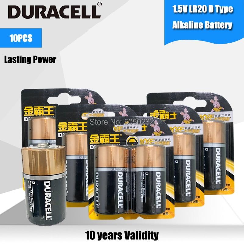 Batería alcalina DURACELL 1,5 V tipo D Original de 10 Uds para estufa de gas calentador de agua juguete baterías primarias secas