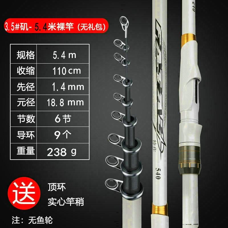 Sea Major Craft Fishing Rod Epoxy Telescopic Carbon Fiber Fishing Rod Carp Fish Hook Cast Feeder Peche En Mer Equipment HX50FR enlarge