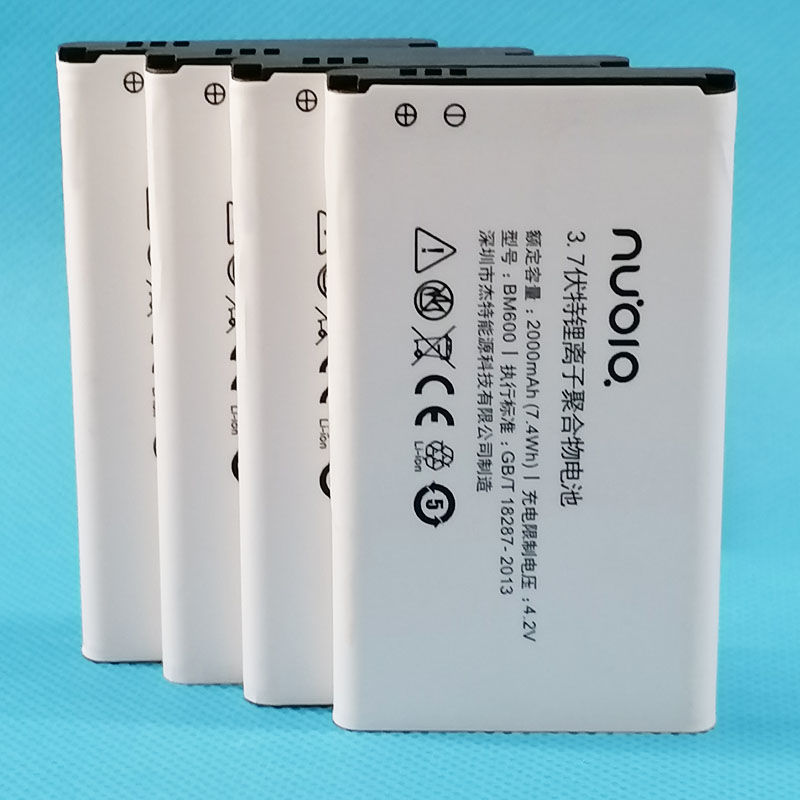 2000mah battery For Nubian WD660 battery 4g wireless router mobile portable wifi BM300 BM600 battery