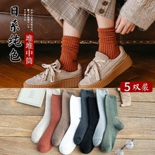 Socks Women's Mid-Calf Length Sock Summer Thin Cotton Socks Ins-Music of the Tide in Spring and Summ