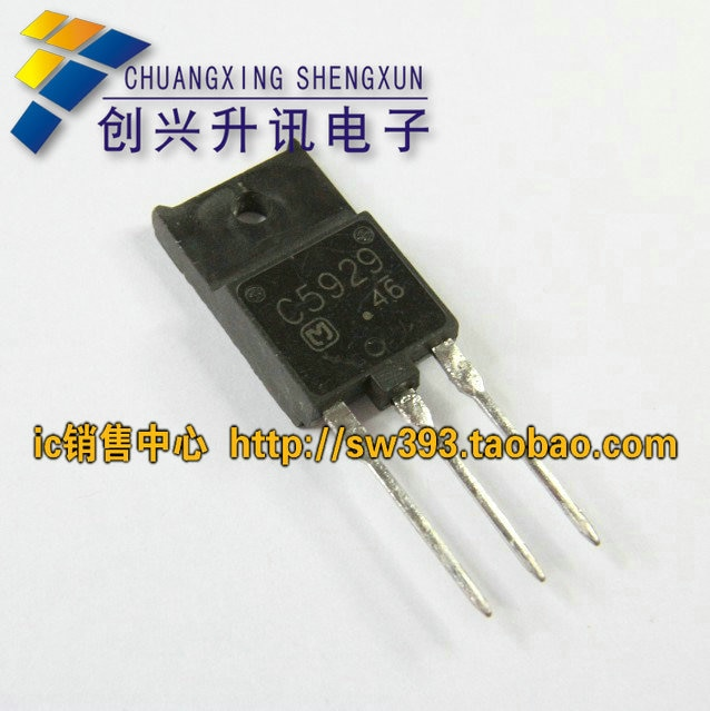 Entrega gratuita. C5929 2SC5929 desmontar importado TV tubo de televisión de alta definición