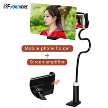 Universel 8/12 pouces téléphone portable 3D écran loupe amplificateur Flexible Long bras paresseux support pour téléphone bureau agrandit loupe