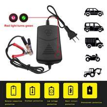 Зарядное устройство для автомобильного аккумулятора, 12 В, ЕС/США        АлиЭкспресс