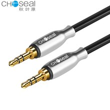 CHOSEAL 3,5mm Stecker auf Stecker Stereo Audio Kabel Hallo-fi Sound AUX Kabel für Auto/Home Stereoanlagen Lautsprecher kopfhörer