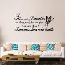 Stickers Citation Ici On Partage Ensembles Nos Reves Vinyl Mural Art Decal Living Room Home Decor Poster House Decoration