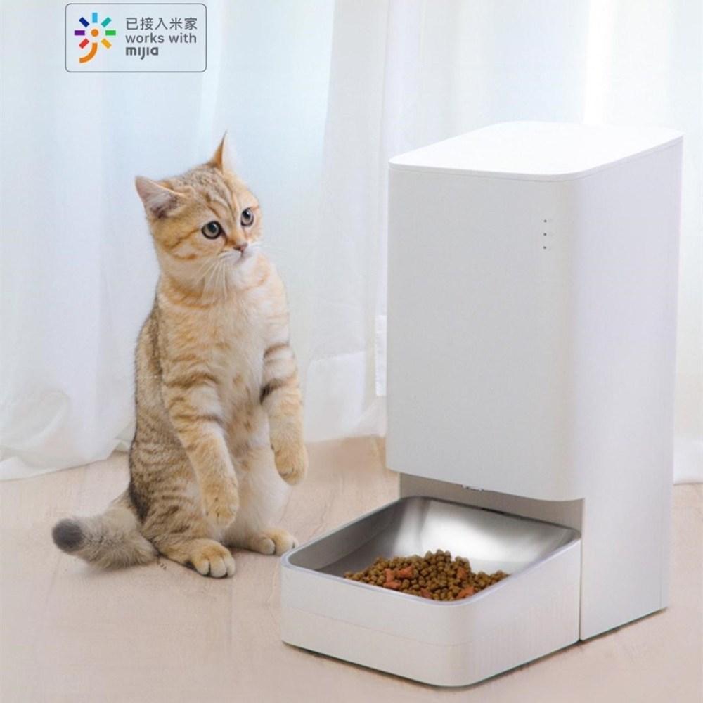 Smart Pet Feeder Cat Dog Remote Voice Control Automatic Feeding Regular Quantitative With Mijia App