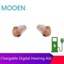 2020 최고의 디지털 보청기 충전식 미니 보이지 않는 CIC 보청기 귀 사운드 앰프 드롭 배송 귀 증폭기