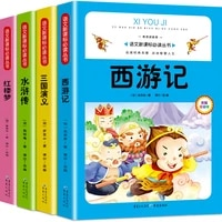 four masterpieces book graphic collectors edition full set of 4 volumes 6 12 years old reading classic childrens classic books