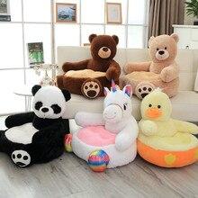 Mignon peluche licorne siège doux jouets enfants haricot sac doux en peluche Animal jouet en peluche Panda canard ours poupée enfants siège alimentation chaise cadeau
