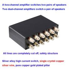 Amplifier Speaker Switch / Converter 2 Input 1 Output/ 1 Input 2 output/ 2 Amplifiers A Pair Speakers/1Amplifier 2 Pair Speakers