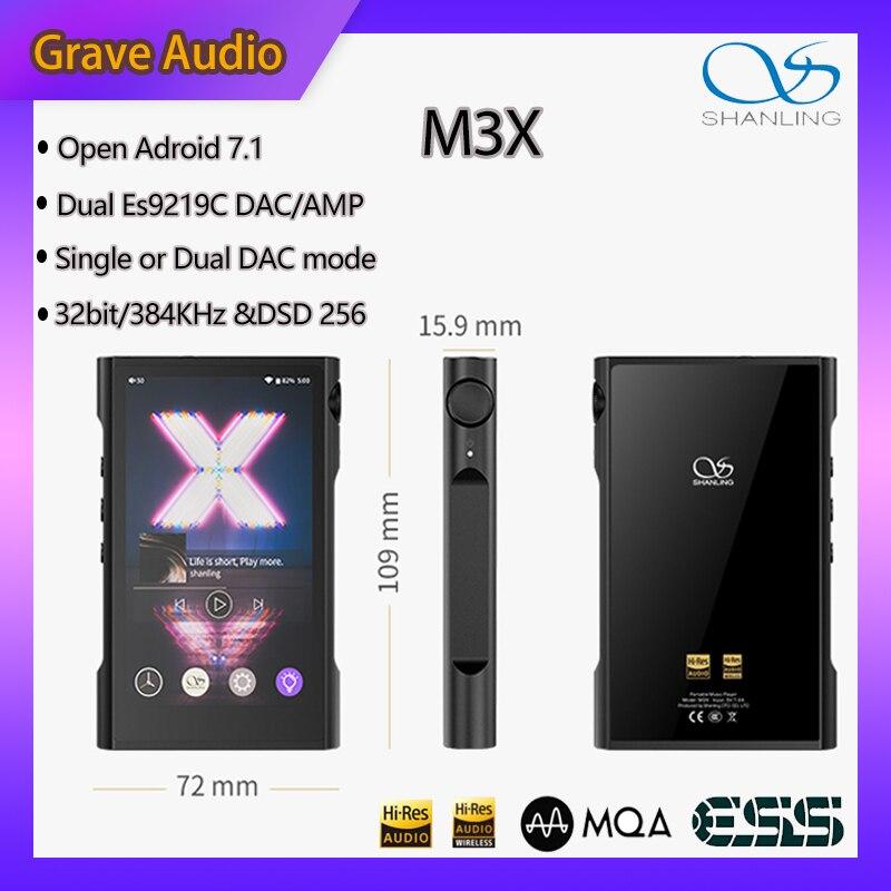 مشغل موسيقى محمول شانلينغ M3X MQA ثنائي البلوتوث ES9219C DAC/AMP DSD256 32bit/384kHz Hi-Res