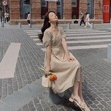 Women's 2021 New Summer Sweet Gentle Hepburn Style Floral Dress for First Love