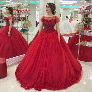 2020 Ball Gown Quinceanera Dresses Red Luxury Masquerade 15 Sweet 16 Puffy Quinceanera Gown Prom Dresses for 15 Years