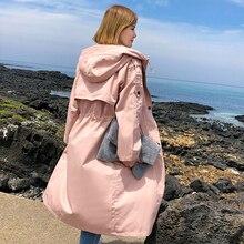 Gabardina de talla grande para mujer otoño invierno abrigo largo con capucha Elegante ropa de calle abrigo de moda para niñas sudaderas con cremallera
