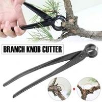 8 27inch branch cutter professional round edge concave knob branch cutter garden bonsai tools purner scissors cutter knife