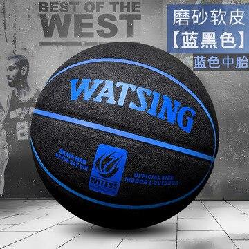 Наружный баскетбольный пол цемент износостойкая воловья кожа ручка № 7 для взрослых и молодежи онлайн знаменитости Douyin Баскетбол