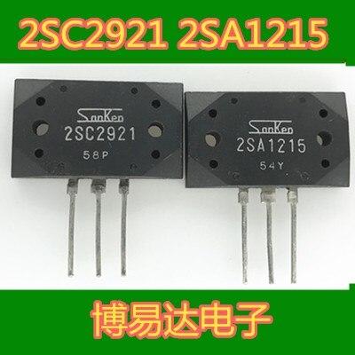 2SA1215 2SC2921 A1215 C2921