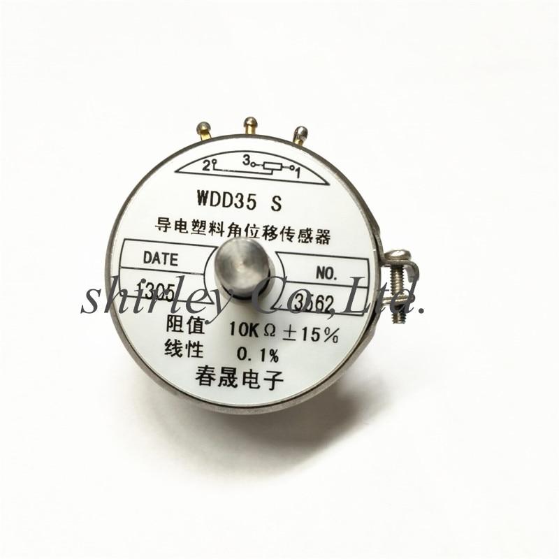 100% جديد الأصلي WDD35-S 1K 2K 5K 10K 0.1% الخطي موصل البلاستيك الزاوي جهاز استشعار لقياس الإزاحة WDD35 S التبديل