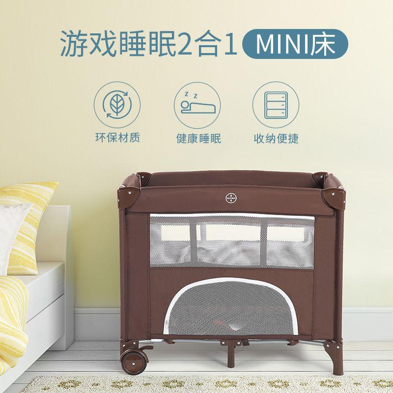 Cama de bebé pequeña fácil de llevar cama de bebé plegable 1-6 años de edad