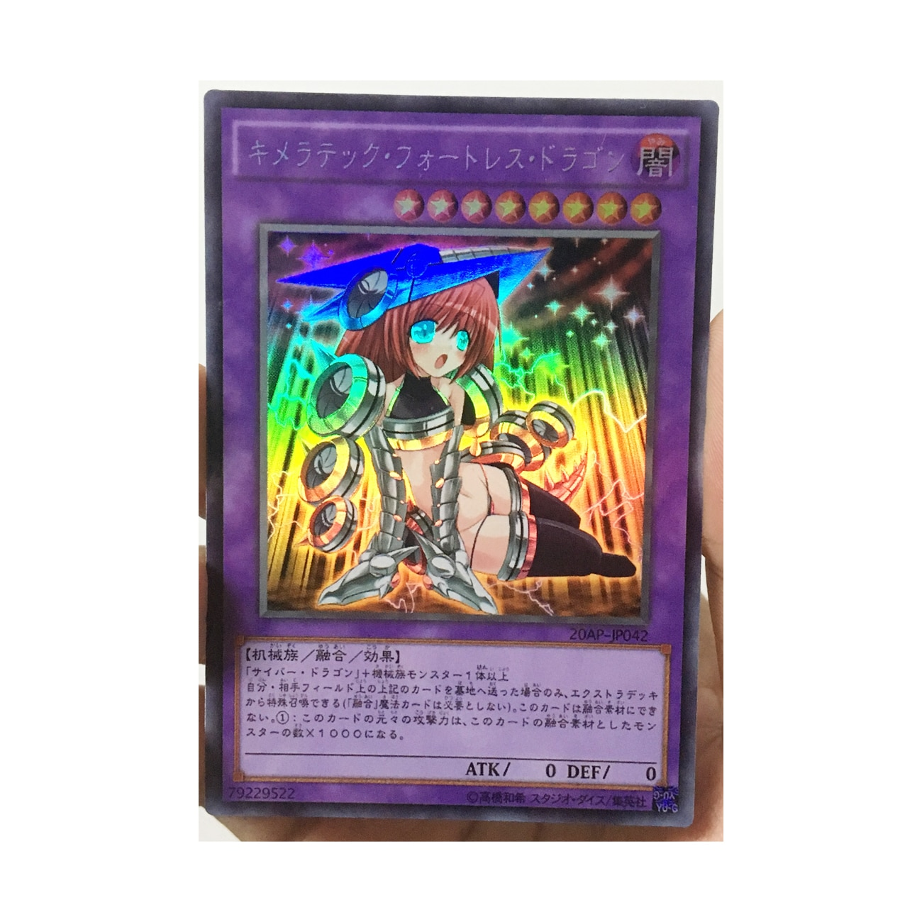 Yu Gi Oh Chimeratech Fortress Dragon Girly Version Japanese DIY Toys Hobbies Hobby Collectibles Game