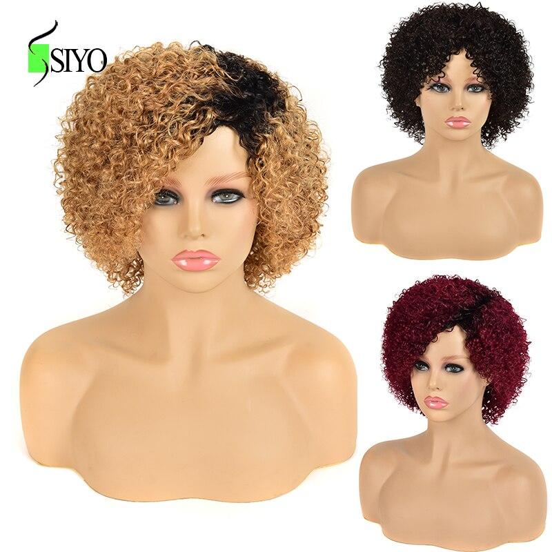 Siyo малазийские человеческие волосы парики Короткие вьющиеся влажные и волнистые парик с челкой Remy полные парики для черных женщин дешевые ...