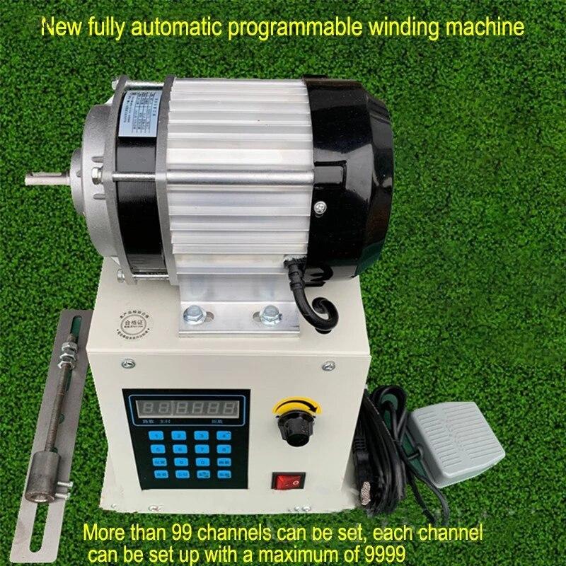 ماكينة لف البرمجة الأوتوماتيكية CNC 220 فولت