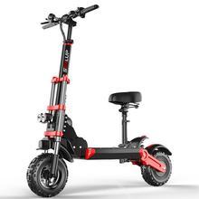 Hors route planche à roulettes électrique 2 roues vélos électriques Double Suspension/frein pliable Scooter électrique adultes 150KM 48V 500W