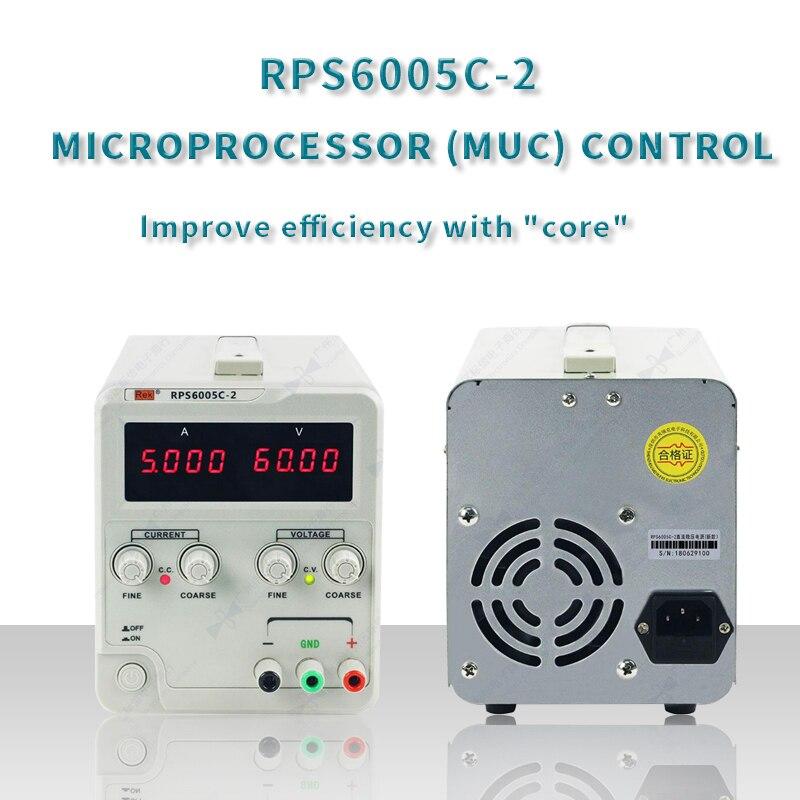 RPS6005C-2 Adjustable Digital Switch DC Laboratory Power Supply 30V5A/3A Tester Tool Measurement  Instrumment