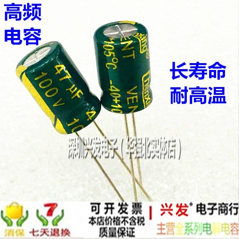 20 pçs/lote 100V47UF 10X13MM 8X12 MILÍMETROS capacitor eletrolítico de alta freqüência baixa resistência de alta vida
