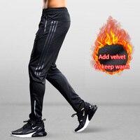 Warm Men Pants Winter Thick Velvet Sport Pants Men Running Pants With Zipper Pockets Sportwear Fitness Pants Jogging Sweatpants