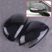 Текстура углеродного волокна DWCX для внешней двери Зеркала заднего вида, рамы для крыльев автомобиля, отделка, декор, подходит для Hyundai Santa Fe 2019
