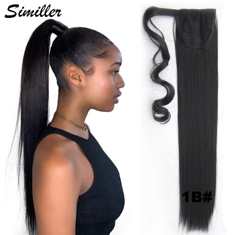 Similar clip em rabo de cavalo extensão envoltório em torno de longo em linha reta pônei cauda cabelo 22 Polegada sintético hairpiece