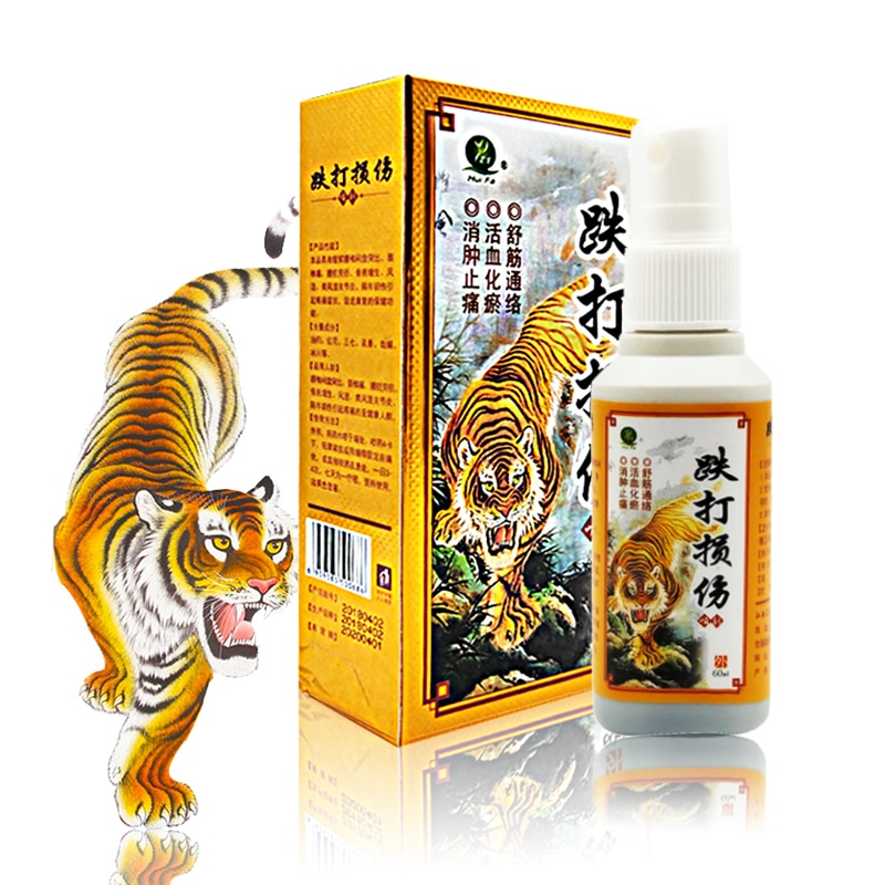 60ML Chinese Medicine ZB Pain Relief Spray Rapid Relief From Rheumatic, Rheumatoid Arthritis, Joint Pain, Muscle Pain, Bruises