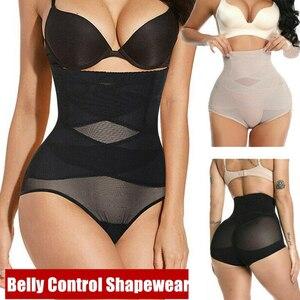 Women's Waist Trainer Tummy Control Shapewear Panties Hi-Waist Body Shaper Slimming Underwear Butt Lifter Briefs