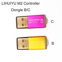 Lihuiyu M2 Nano CO2 lazer kontrol sistemi Dongle B/C CorelLaser LaserDRW Winseal DIY Co2 lazer gravür kesici 3020 3040 K40