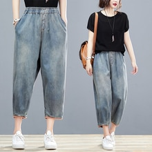2020 Summer Clothing for Plump Girls Large Size High Waist Slimming Denim Harem Pants Loose All-Matc