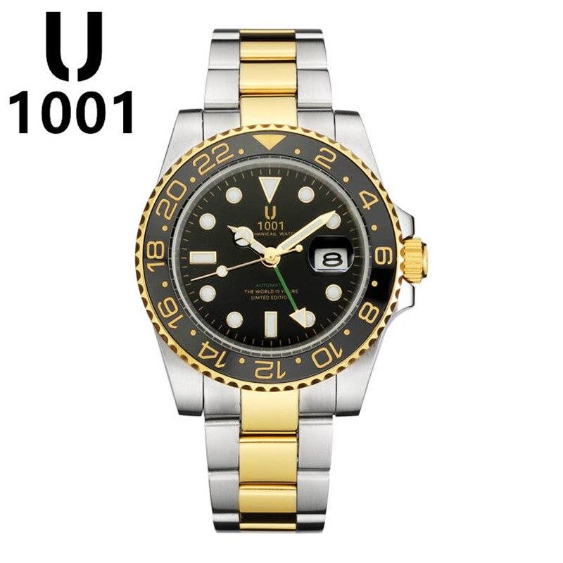 Relojes de lujo U1001 para hombre, reloj automático de acero inoxidable, resistente al agua, para negocios, deporte, reloj de pulsera mecánico con movimiento 2813