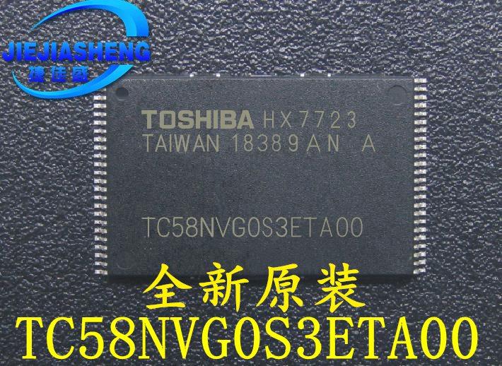 5 stück TC58NVG0S3ETA00 TC58NVG0S3ETAOO 128MB NAND FLASH