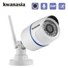 IP-камера 3 Мп, Wi-Fi, HD 1080P, ночное видение
