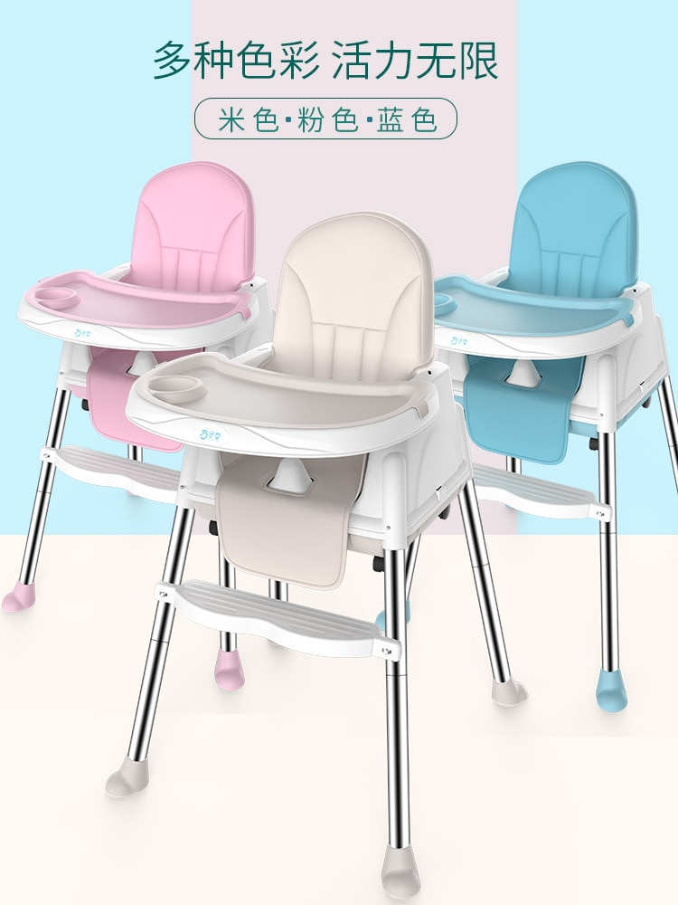 Детское обеденное кресло, многофункциональное складное портативное детское кресло BB, обеденный стол, стул, детское обеденное кресло