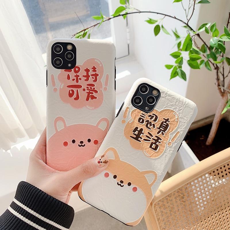 Serious life cute Shiba Inu Phone Cases for Huawei P20 P30Lite Mate20 30Pro Honor 8X 9X 10 20Pro V20 Nova 3 4 5 5i back fundas