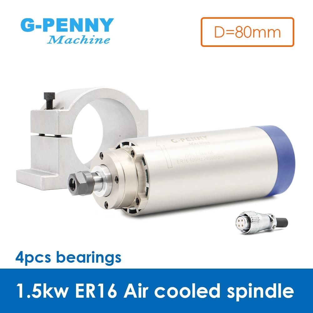 جديد وصول! 1.5kw ER16 الهواء المبردة المغزل موتور أطقم الهواء التبريد المغزل 4 قطعة محامل 0.01 مللي متر دقة و 80 مللي متر الألومنيوم قوس