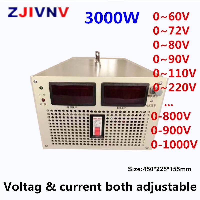 3000W تحويل التيار الكهربائي الناتج 24v 36v 300v 400v 500v 600v 700v 800v 1000v الحالي و الجهد كلا قابل للتعديل AC-DC smps