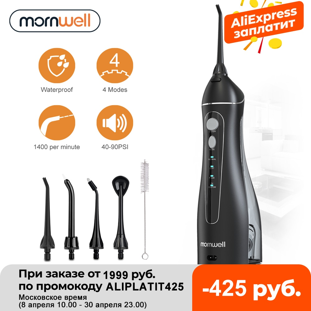 Mornwell Portable Oral Irrigator With Travel Bag Water Flosser USB Rechargeable 5 Nozzles Water Jet