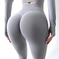 high waist push up seamless sport legging women yoga pants super stretchy gym workout tights sport leggings running pants