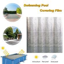 160X160CM новый тип теплоизоляционная пленка для плавательного бассейна солнечная крышка пленка для предотвращения падения температуры воды