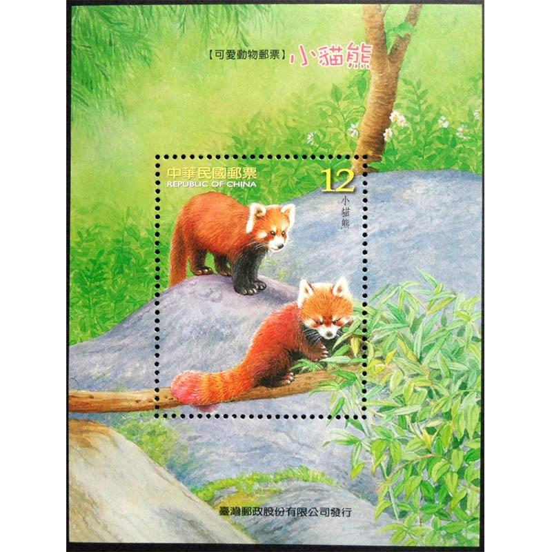 Mini folha china postagem selos 2007 t501m adorável animal-gatinho urso