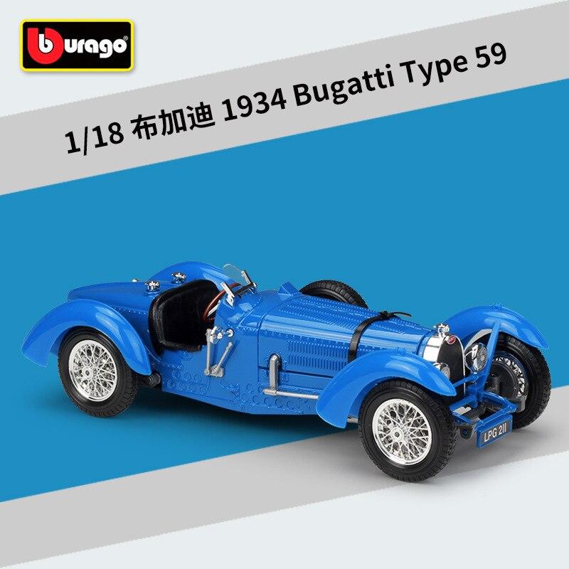 Bburago 118 1934 bugatti tipo 59 simulação liga clássico modelo de carro coletar presentes brinquedo