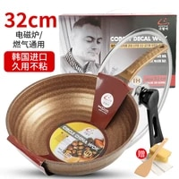 kitchenware saucepan cooking pot maifan stone pan nonstick korean cookware gas stove saute s aluminum alloy frying